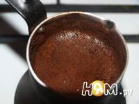 Приготовление мороженого кофейно-лимонного: шаг 1