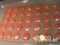 Приготовление шоколадных макаронс: шаг 14