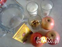 Приготовление мусса яблочного: шаг 1