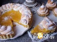 Приготовление лимонного пирога с безе: шаг 9