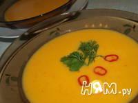 Приготовление острого сырного супа: шаг 14