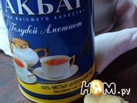 Приготовление имбирного чая с молоком: шаг 2