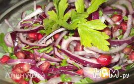 Гранатовый салат к мясу и плову