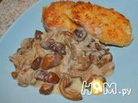 Приготовление сырно-ореховых котлет: шаг 5