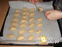 Приготовление орехового печенья: шаг 9