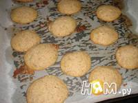 Приготовление орехового печенья: шаг 10
