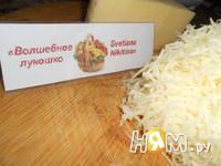 Приготовление клафути с брокколи: шаг 3