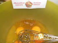Приготовление клафути с брокколи: шаг 4