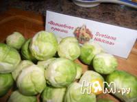 Приготовление брюссельских оладий с сыром и орешками: шаг 1