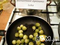 Приготовление брюссельской капусты с орешками и джемом: шаг 3
