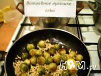 Приготовление брюссельской капусты с орешками и джемом: шаг 5