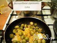 Приготовление брюссельской капусты с орешками и джемом: шаг 6