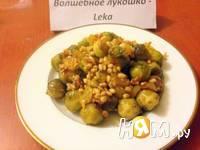 Приготовление брюссельской капусты с орешками и джемом: шаг 9