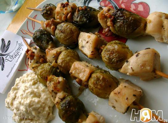 Шашлычки из курицы и брюссельской капусты