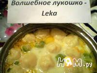 Приготовление сырного супа с брюссельской капустой: шаг 10