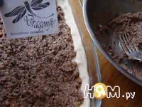 Приготовление пирог с печенью и брюссельской капустой: шаг 10
