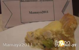 Пирог с брюссельской капустой и сыром фета