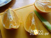 Приготовление варенья из апельсиновых корочек: шаг 1
