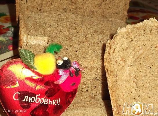 Черный хлеб с тмином и кунжутом