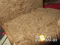 Приготовление хлеба с тмином: шаг 8