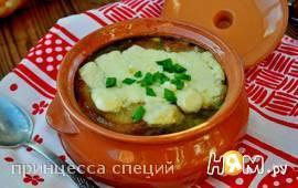 Луковый суп по-болгарски