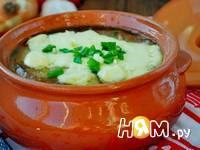Приготовление лукового супа: шаг 7
