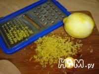 Приготовление лимонного курда: шаг 1