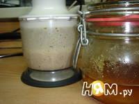 Приготовление смузи из сухофруктов: шаг 2