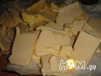 Приготовление пирога Лимонник: шаг 2