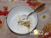 Приготовление острого сметанного соуса: шаг 2