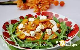 Салат с тыквой, рукколой и кедровыми орешками
