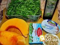 Приготовление салата с запеченной тыквой: шаг 1