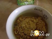 Приготовление горчицы на молоке: шаг 1
