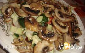 Овощной салат с грибами