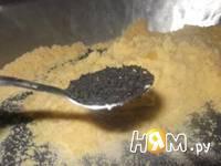 Приготовление алжирского домашнего хлеба: шаг 7