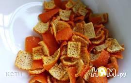 Апельсиновые корки сушеные