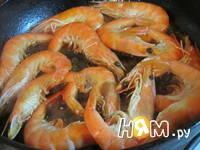 Приготовление рыбной тарелки: шаг 5