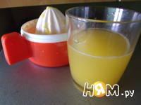 Приготовление апельсинового фреша: шаг 1
