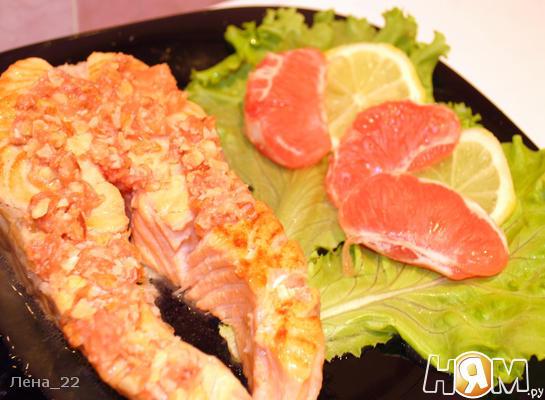 Семга-шампань с грейпфрутовым соусом