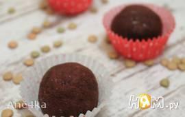 Шоколадные конфеты из чечевицы