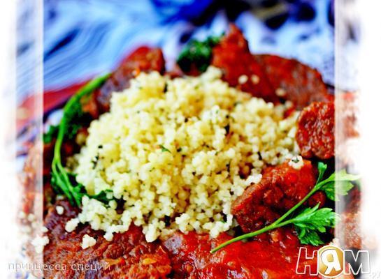 Рецепт Говядина с овощами и кускусом