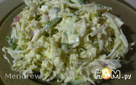Салат из капусты пекинской