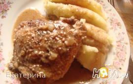 Курица в орехово-гранатовом соусе