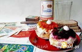 """Пирожные """"Сельдь под шубой"""" или ностальгия по СССР"""
