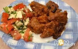 Мясо с черносливом и изюмом