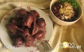 Индюшачьи желудки с фасолью