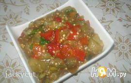 Тихоокеанский салат из баклажанов