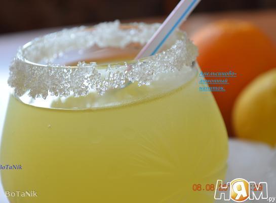 Рецепт Апельсиново-лимонный напиток