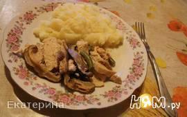 Куриное фрикасе с грибами и фасолью