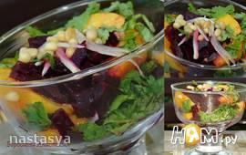 Салат со свеклой и персиками